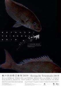 2019瀨戶內國際藝術祭海報