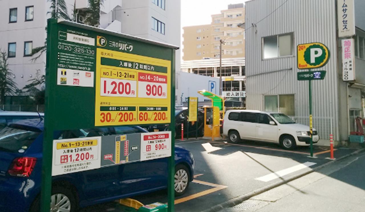 日本租車自駕