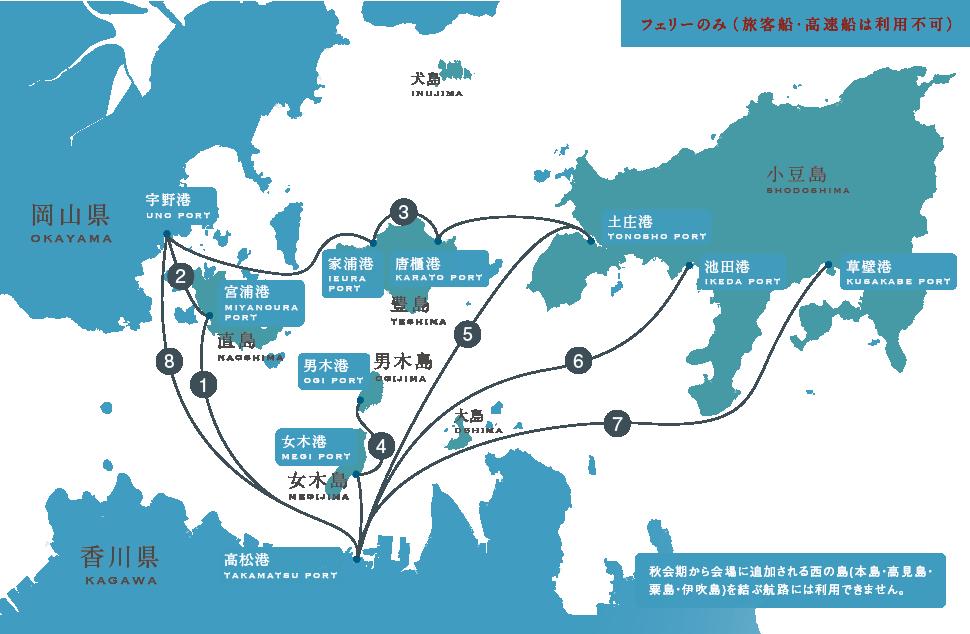 瀨戶內國際藝術祭3日無限搭乘券航線圖