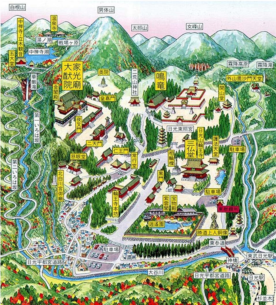 日光東照宮地圖