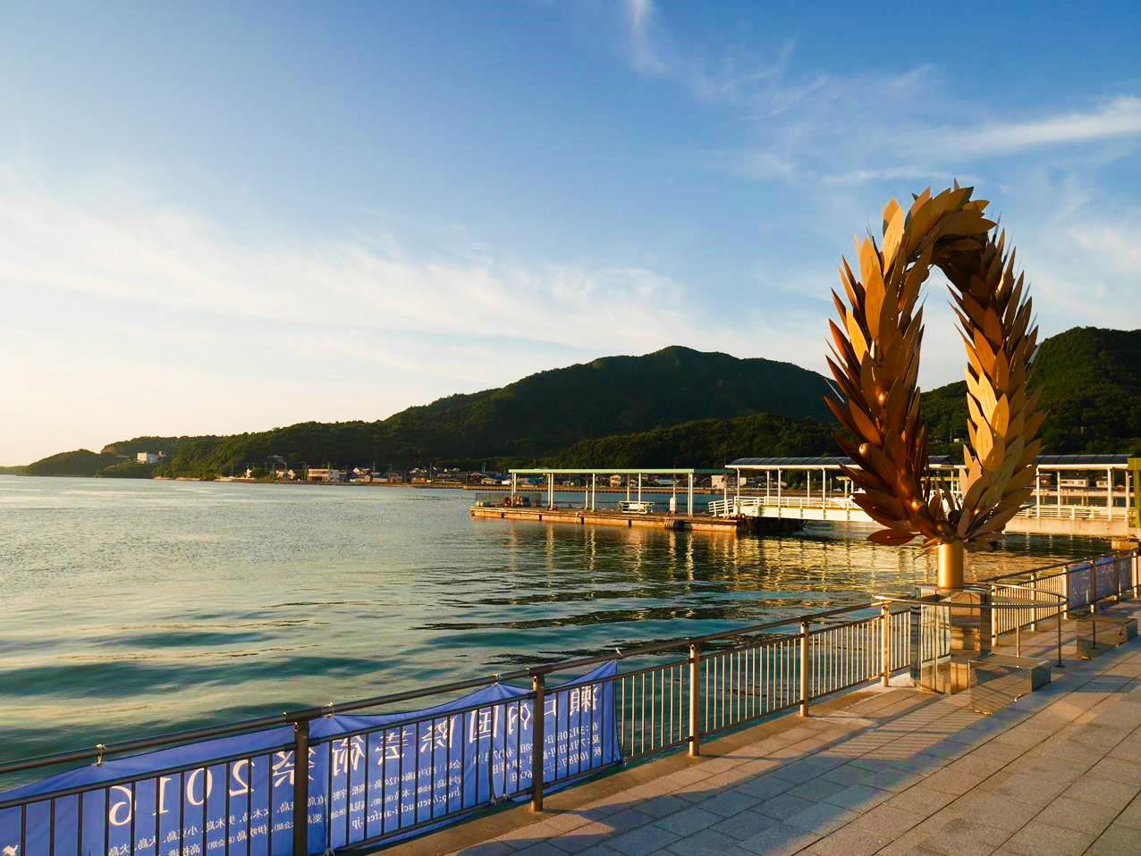 小豆島-太陽的贈禮