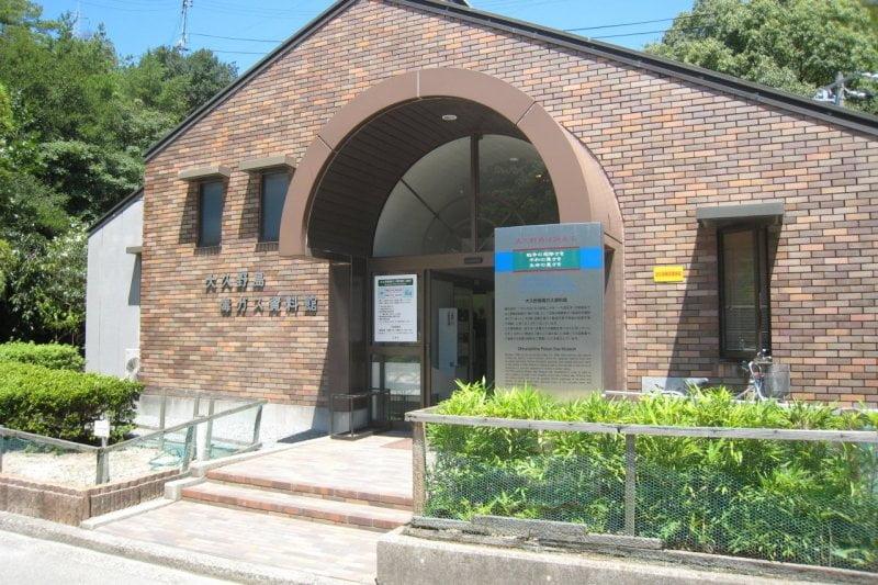 大久野島毒氣資料館