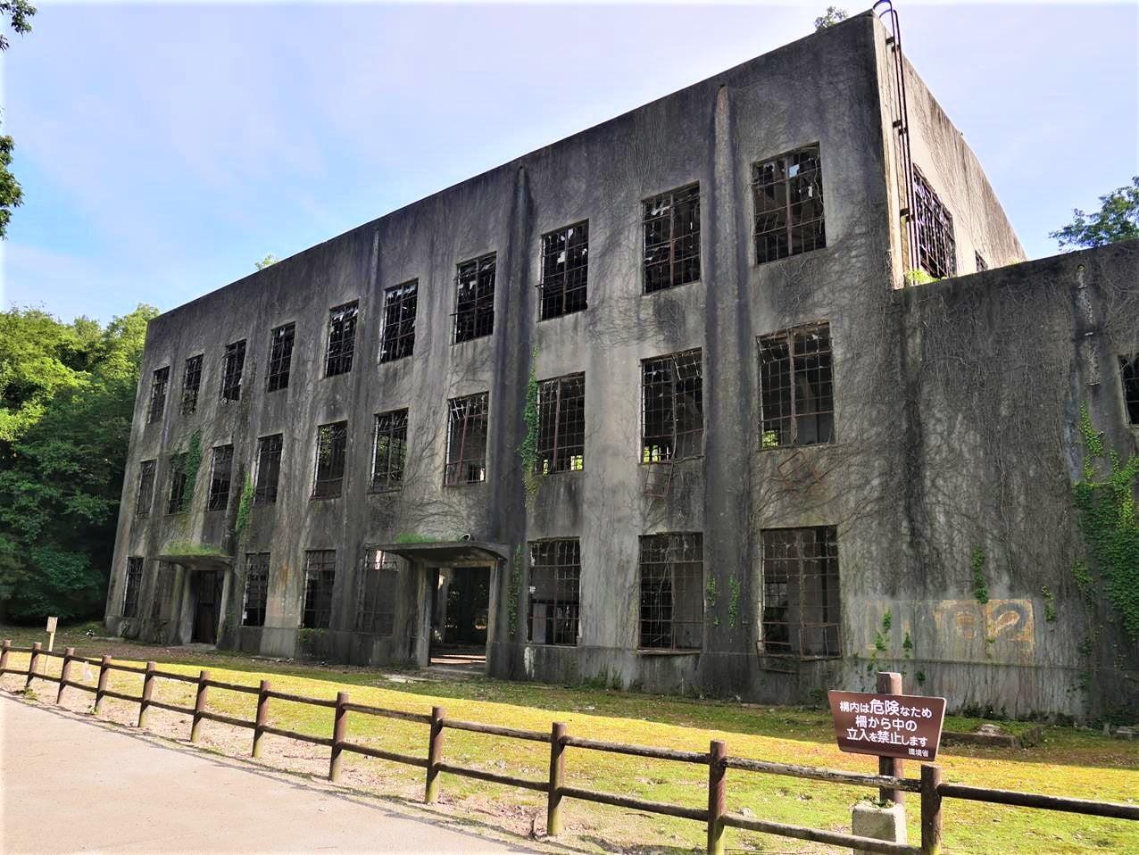 大久野島火力發電廠遺址