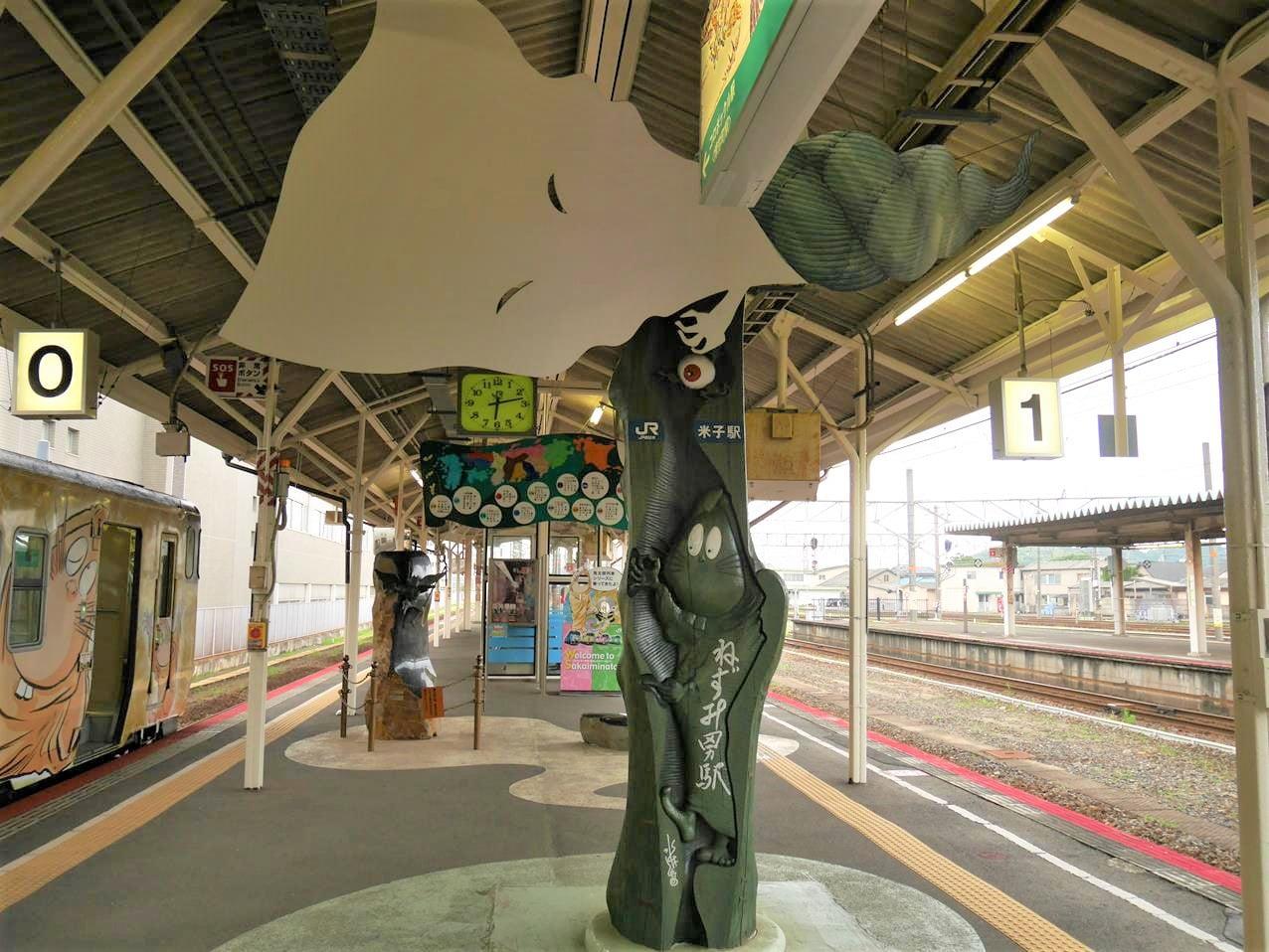 米子車站月台