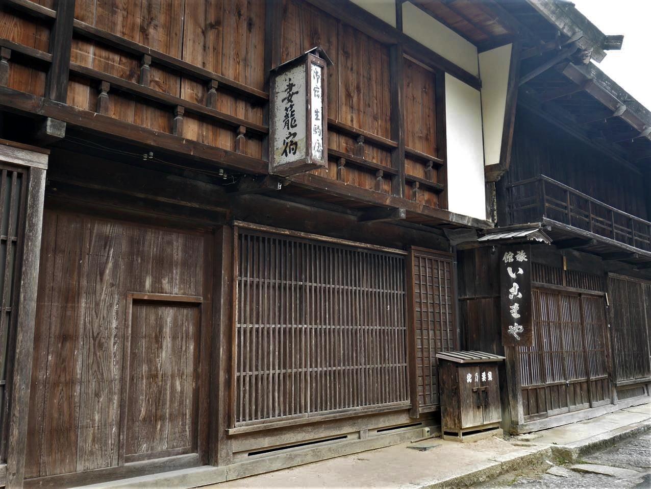 妻籠宿歷史建物