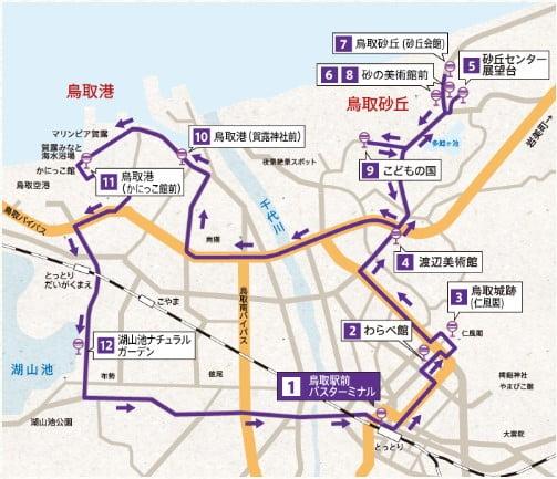 鳥取市麒麟獅子循環巴士