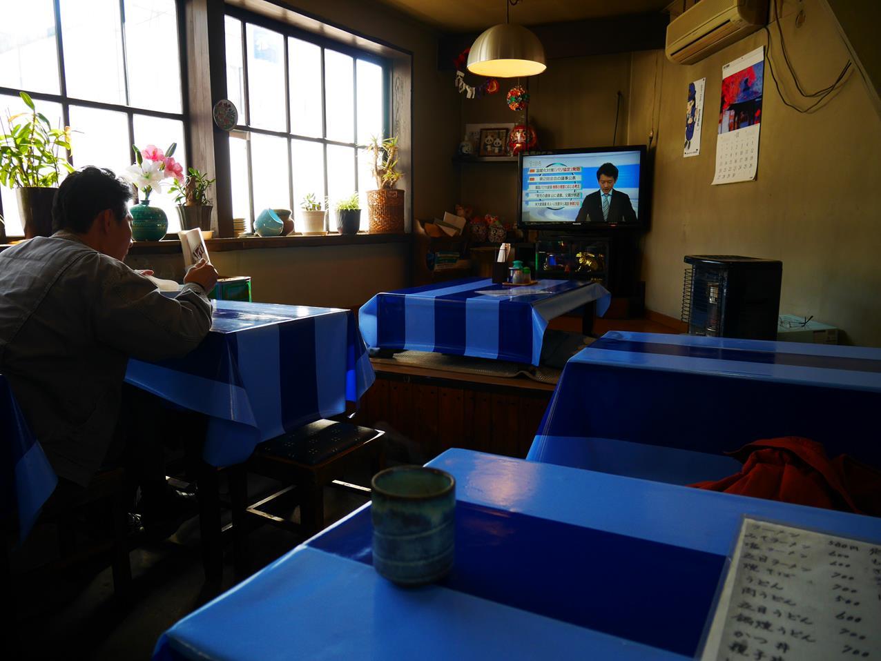 安曇野三好屋食堂
