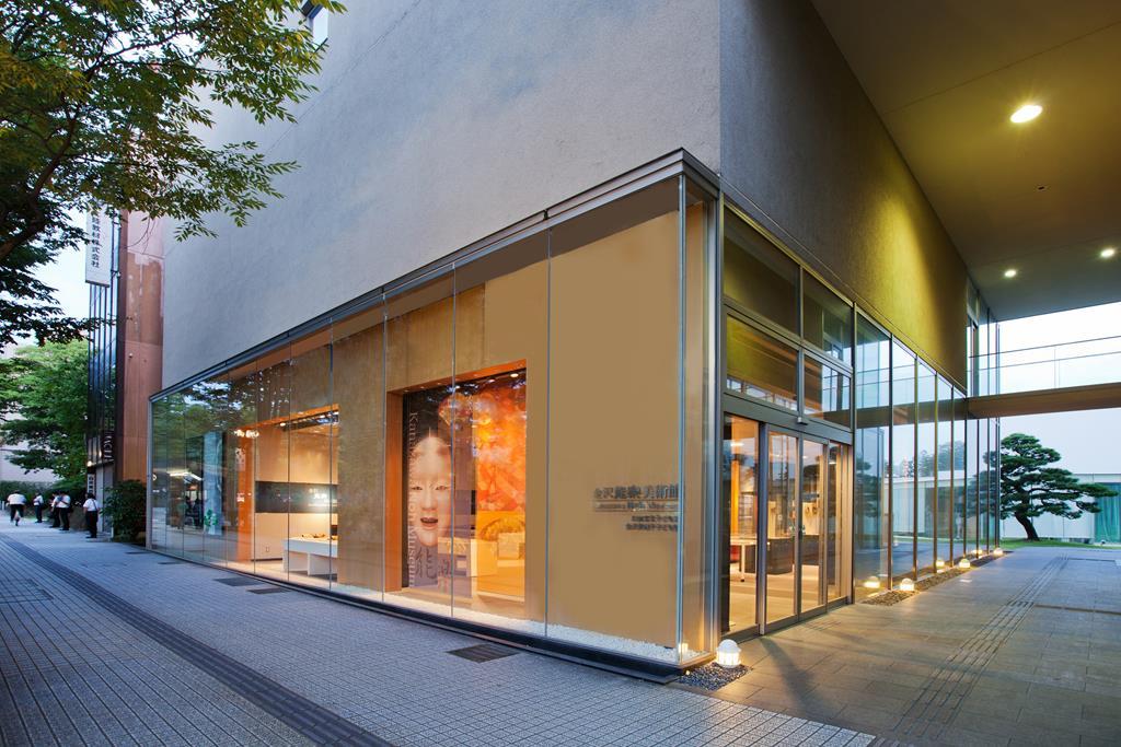金澤自由行能樂美術館