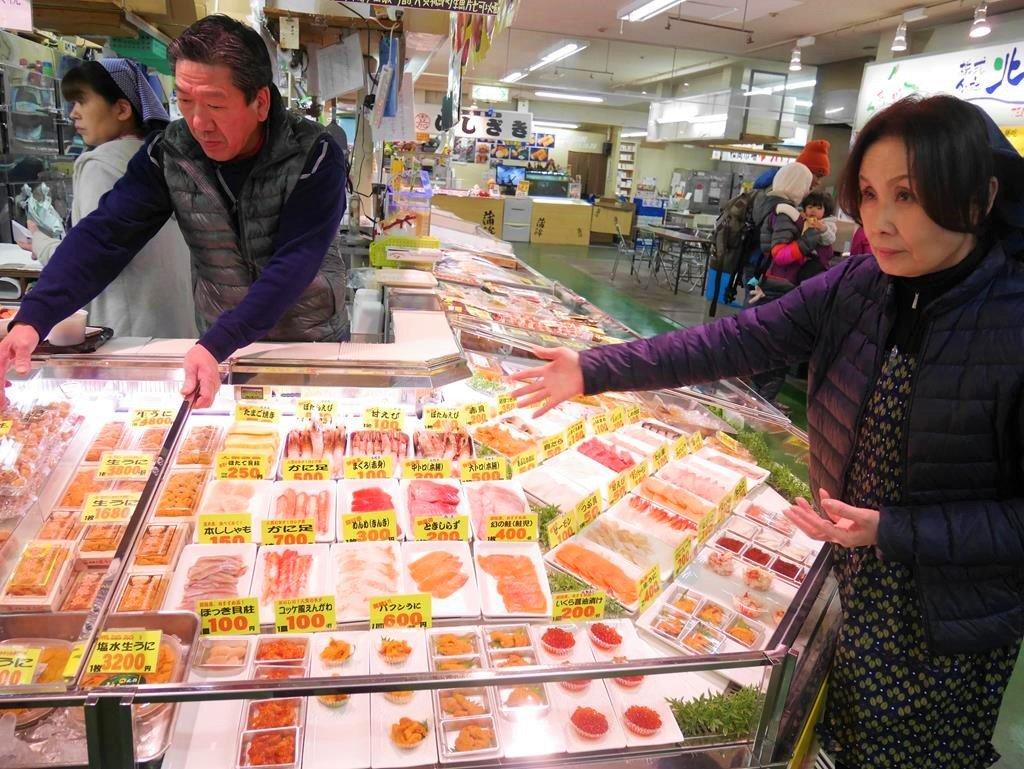 釧路和商市場勝手丼海鮮食材