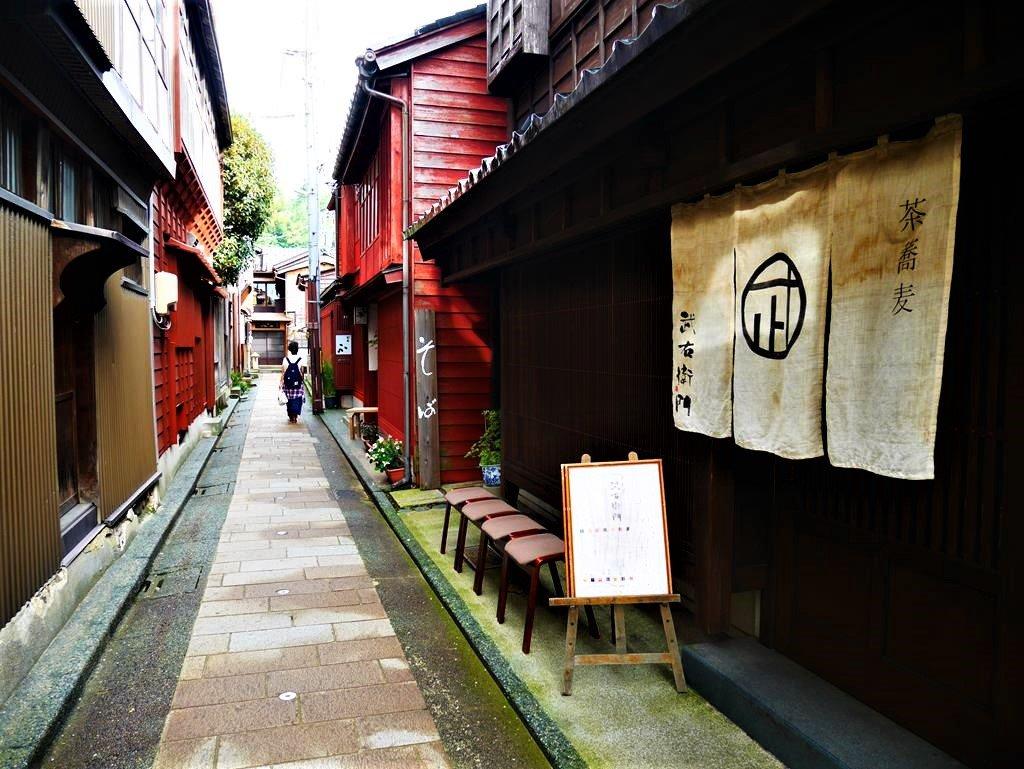 金澤旅行東茶屋街
