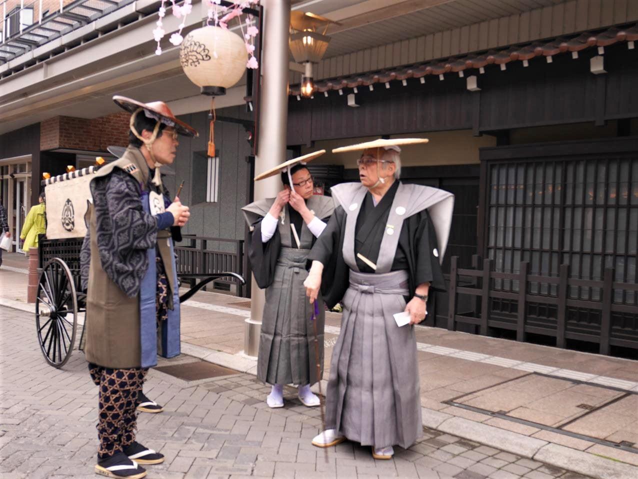 高山祭裃(Kamishimo)