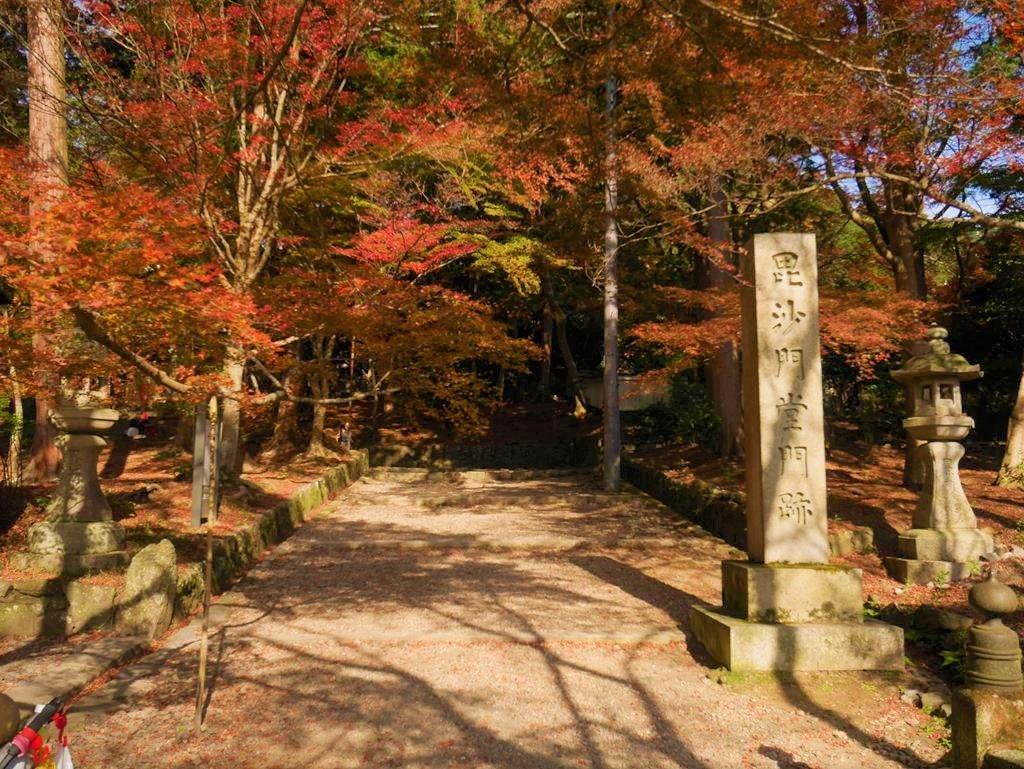 京都毘沙門堂門跡楓葉景點