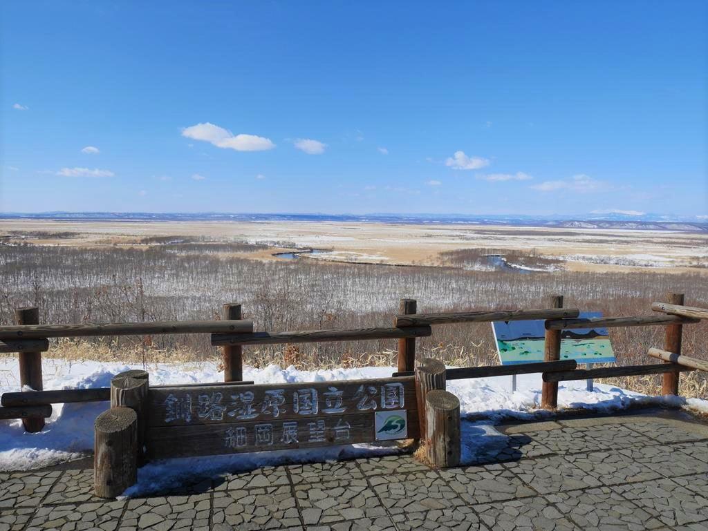 釧路濕原細岡展望台