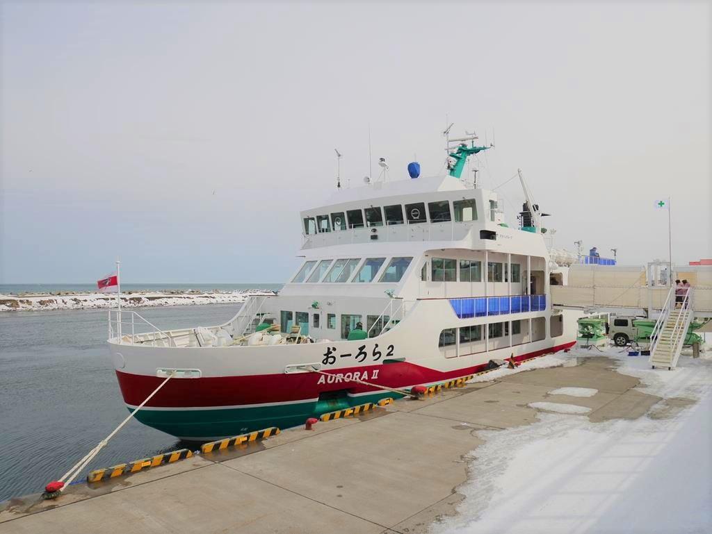 網走破冰船Aurora號