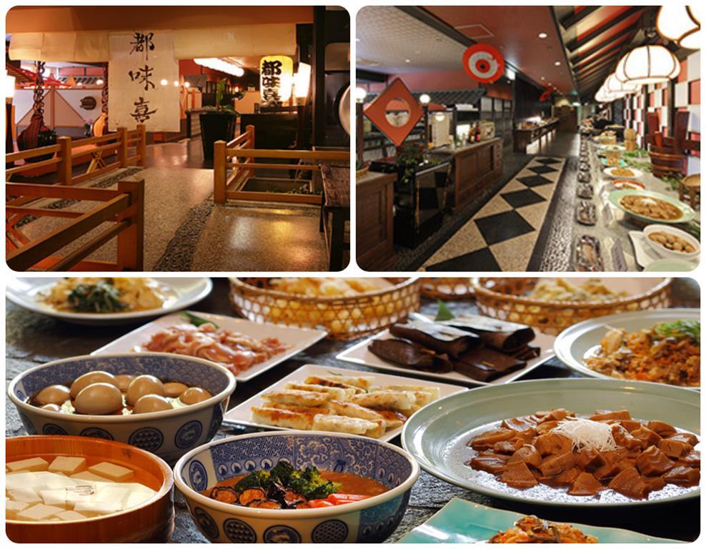 鬼怒川Plaza飯店餐廳都味喜