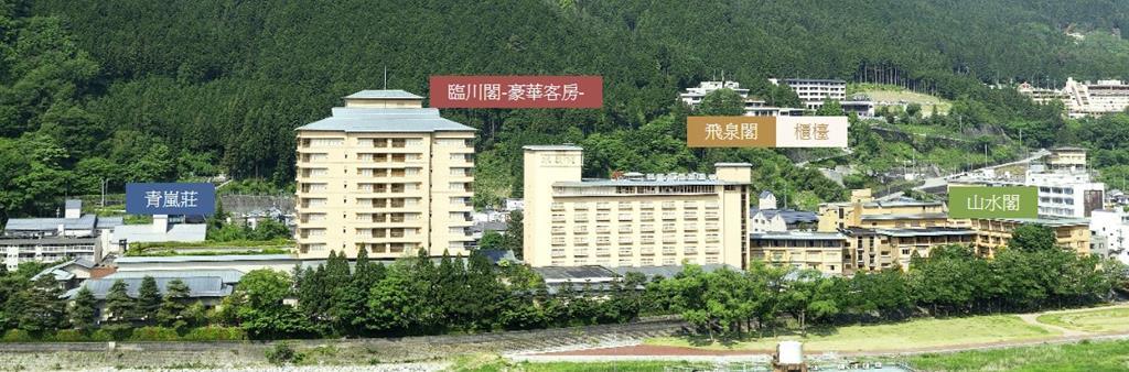 下呂溫泉水明館