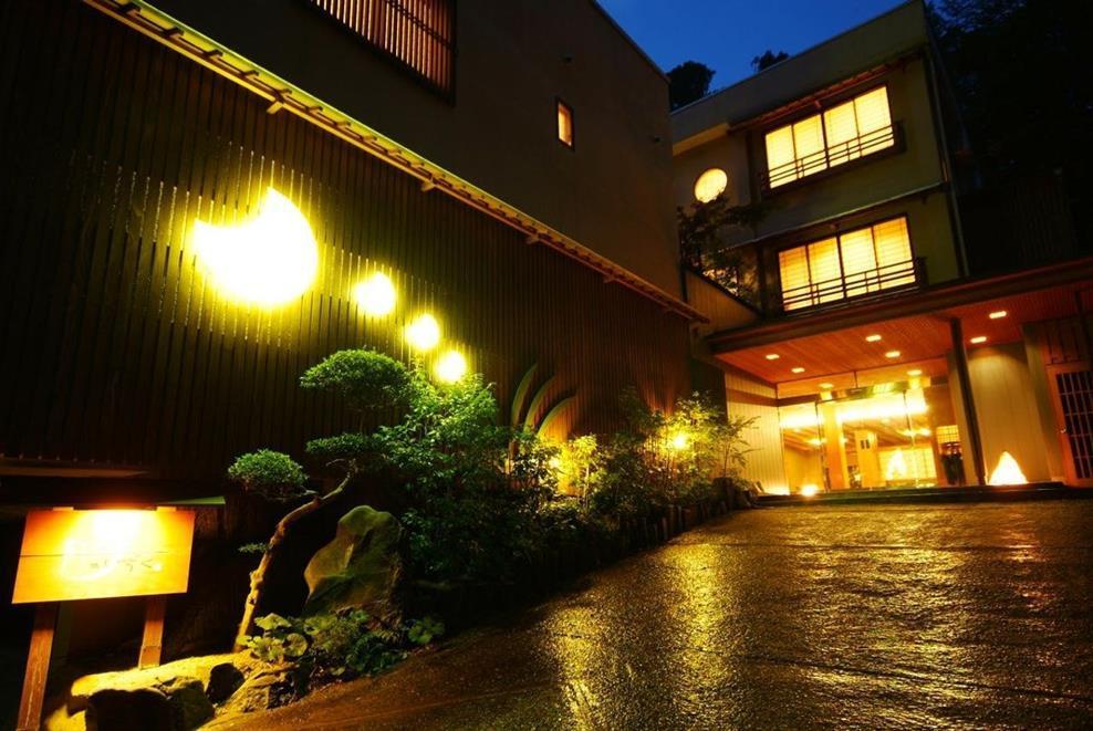 城崎溫泉住宿Tsuki no Shizuku旅館