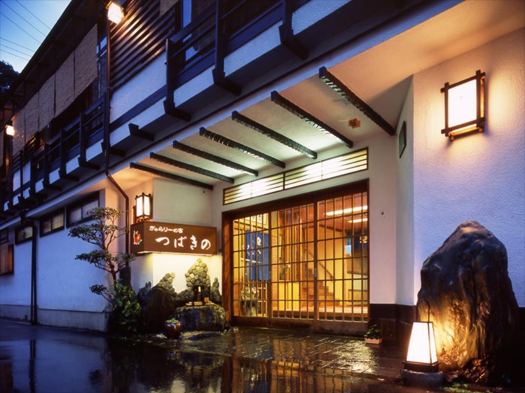 城崎溫泉住宿樁(Tubaki)旅館