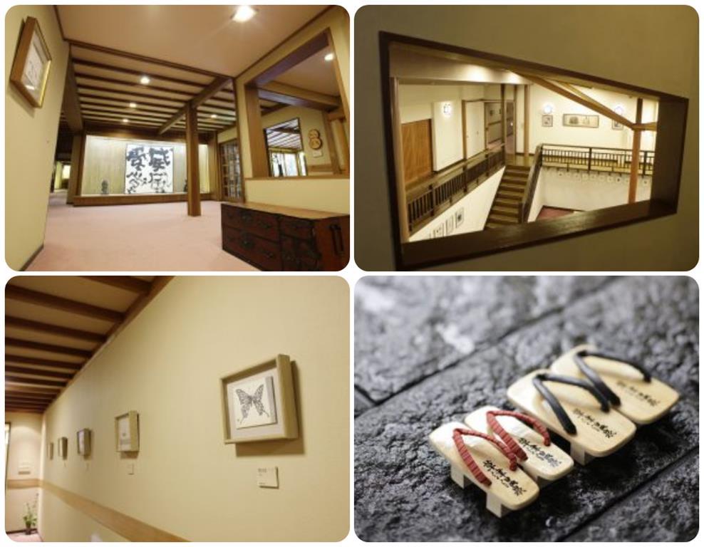草津Hotel飯店
