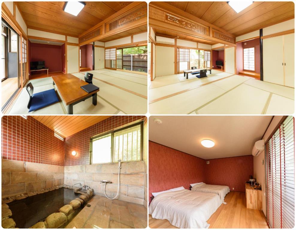 由布院愈富Iyotomi旅館和洋室紅