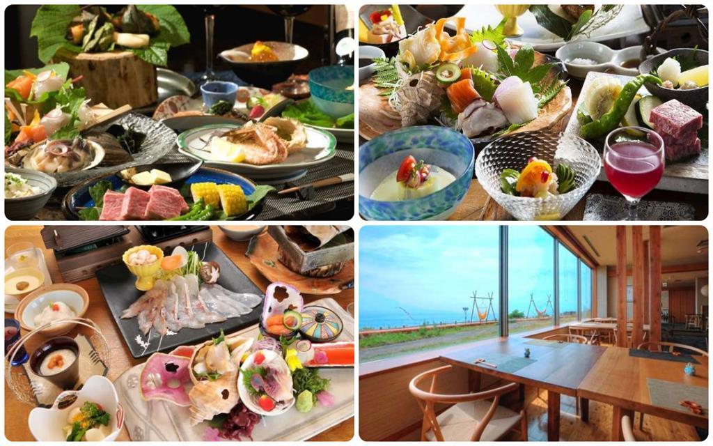 登別古川飯店晚餐料理