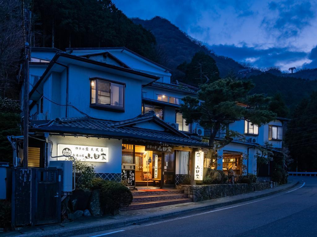 箱根溫泉山田家旅館