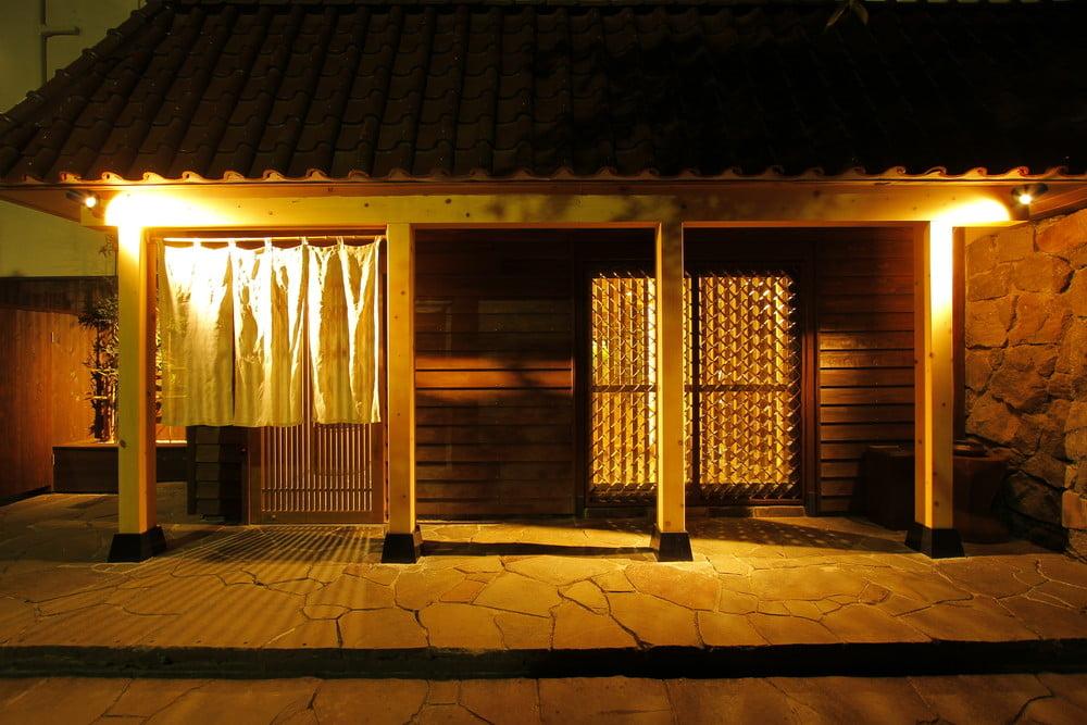 箱根溫泉星之光旅館