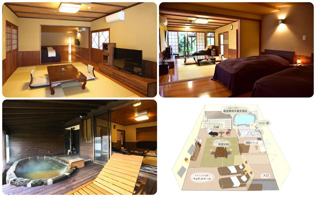 黑川溫泉Kounoyu旅館平屋和洋室