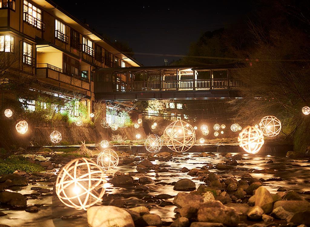 黑川溫泉冬季湯明竹燈祭