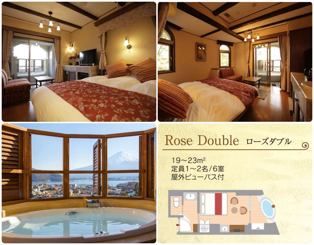 河口湖La Vista 飯店Rose雙人床房