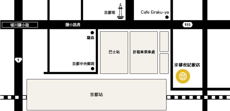 京都世紀飯店位置