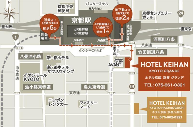 京都飯店京阪京都格蘭德位置