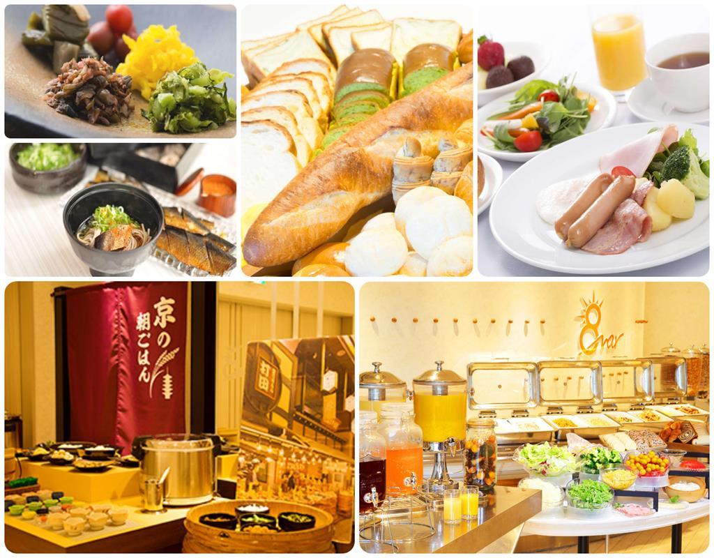 京阪京都格蘭德飯店早餐
