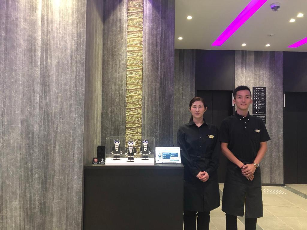 京都海茵娜飯店