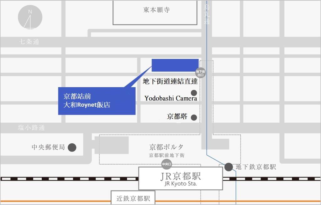 京都飯店站前大和Roynet位置