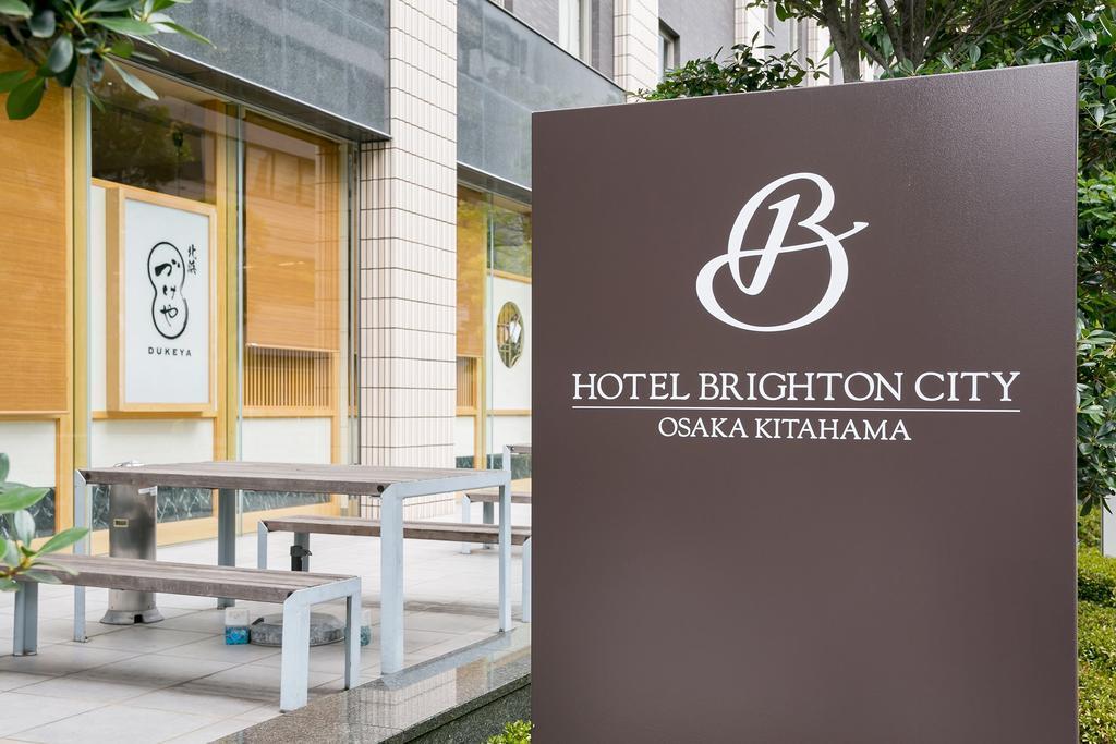 大阪住宿Brighton City飯店