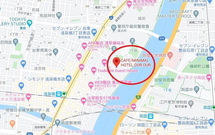 淺草橋 CAFE/MINIMAL HOTEL OUR OUR位置