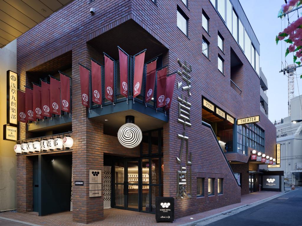 東京飯店推薦淺草WIRED HOTEL