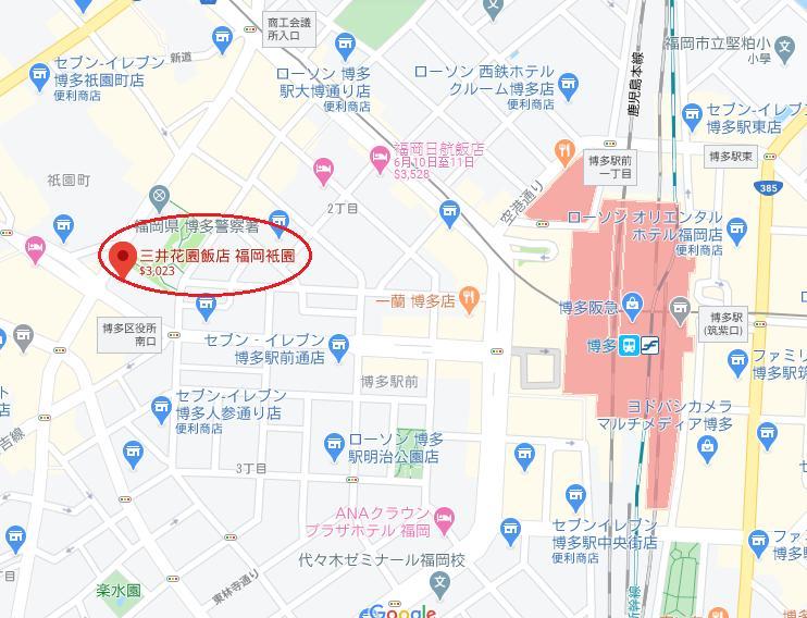 福岡飯店祇園三井花園位置