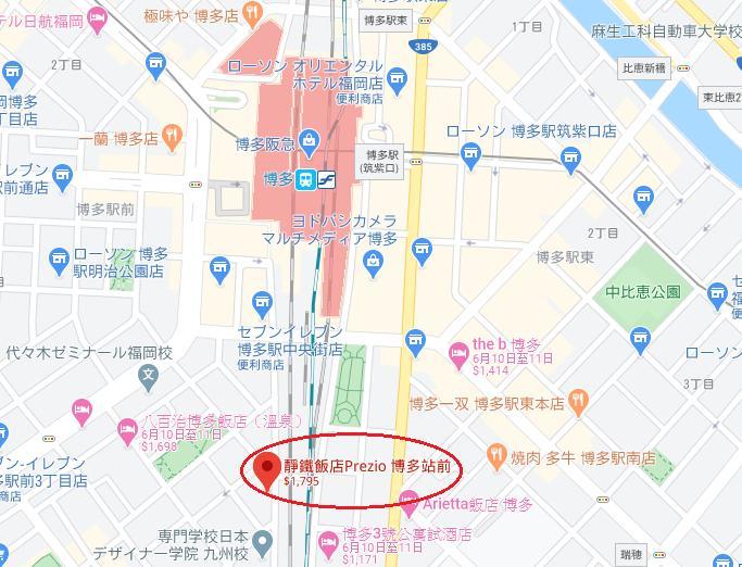 福岡飯店推薦靜鐵Prezio博多站前位置