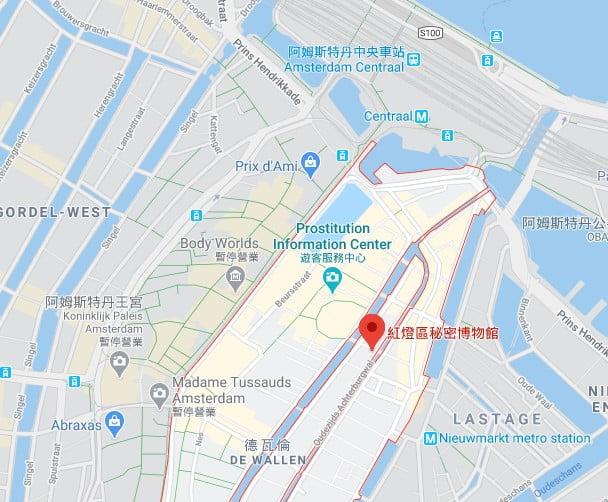 阿姆斯特丹紅燈區位置
