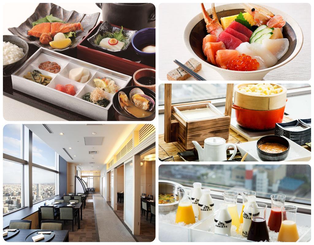 札幌JR Tower日航飯店日式早餐