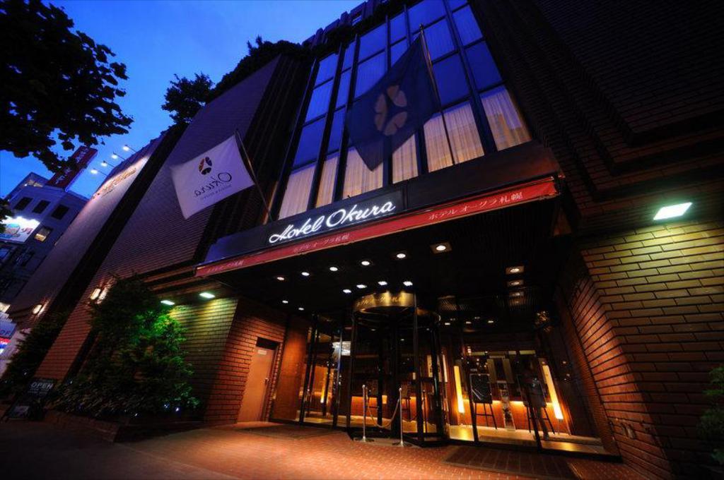札幌住宿大倉飯店