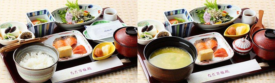 札幌公園飯店日式早餐