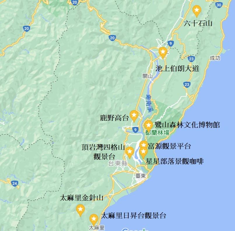 台東山線景點地圖