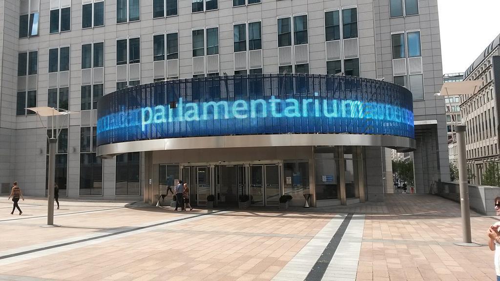 歐洲議會遊客中心