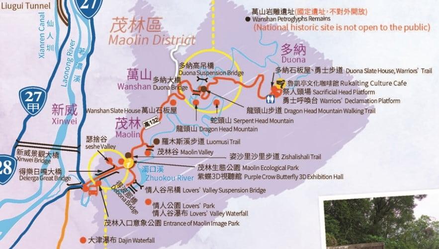 茂林景點地圖