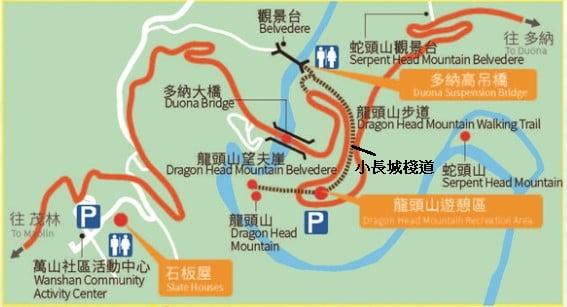 茂林一日遊行程地圖
