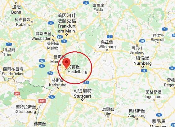 海德堡位置