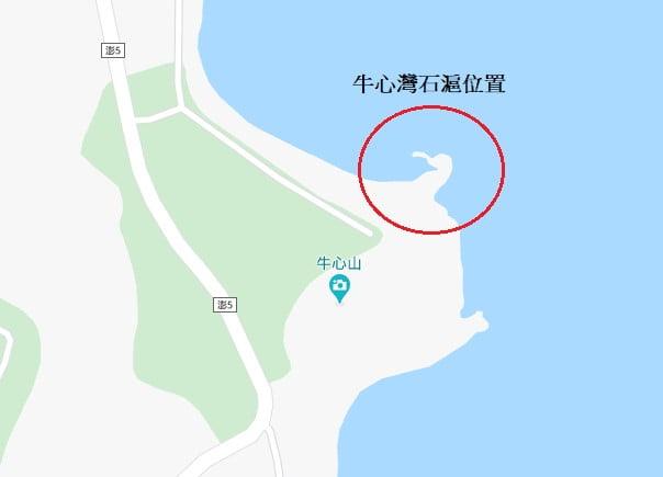 澎湖牛心灣石滬位置